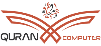 QuranComputer